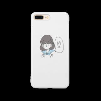 jatapastの開祖 Smartphone cases