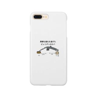 異様な進化 Smartphone cases