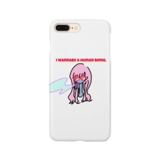人間になりたい。 Smartphone cases