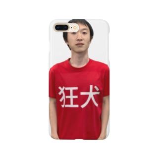 狂犬 Smartphone cases