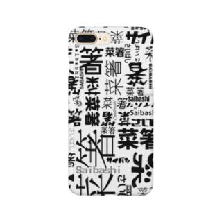 日本菜箸協会 Smartphone cases