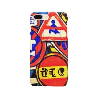 常識 Smartphone cases