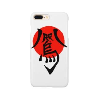サッカー日本代表応援図案「八咫烏(ヤタガラス)日輪バージョン」 Smartphone cases