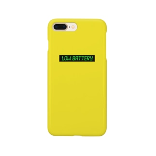 Low battery Smartphone cases