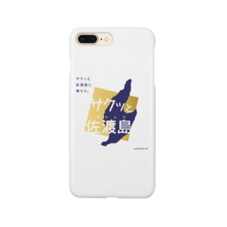 サクッと佐渡島 Smartphone cases