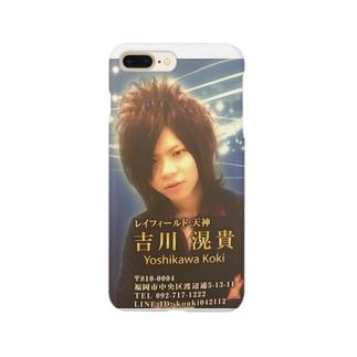 これで貴方も吉川ギャ Smartphone cases