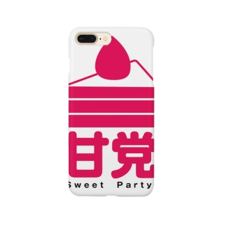 【公式】甘党グッズ Smartphone cases