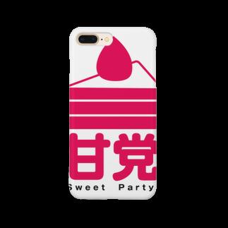 甘党総裁の【公式】甘党グッズ Smartphone cases