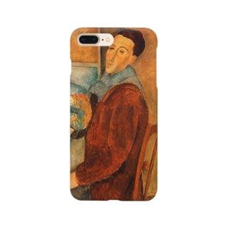 モディリアーニ「自画像」 Smartphone cases