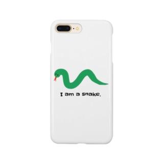 にょろゾウ Smartphone cases