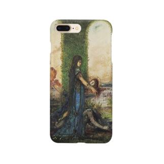 モロー「庭園のサロメ」 Smartphone cases