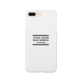 wlmのLETTERS - JYUN CHAN Smartphone cases