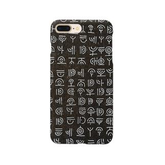 よめない言語 Smartphone cases