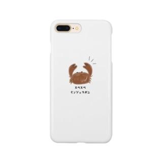 スベスベマンジュウガニ Smartphone cases