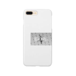 余命宣告 Smartphone cases