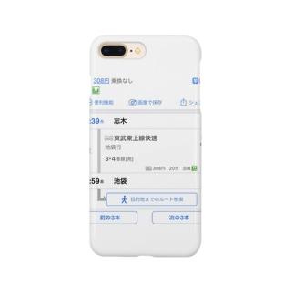 志木〜池袋間スマホケース Smartphone cases
