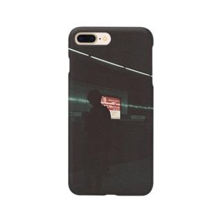 alone Smartphone cases