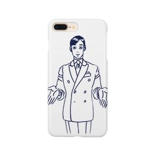 太陽崇拝おじさん Smartphone cases