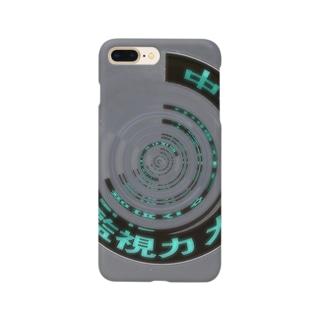 監視カメラ作動中 Smartphone cases