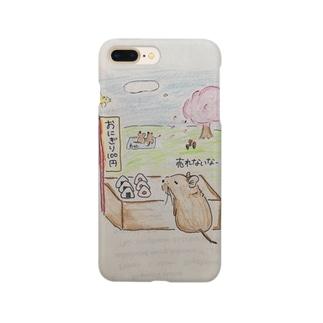 おにぎりを売りたいぼってりデグー Smartphone cases
