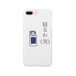 寝るわ(笑) Smartphone cases