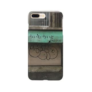 らいむらいと Smartphone cases