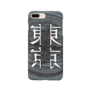 #東京空洞 Smartphone cases