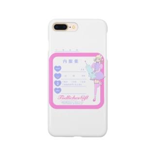 内服薬 Smartphone cases