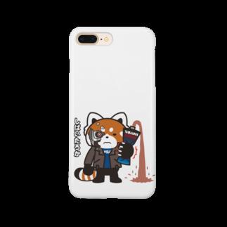 YSP-yokohamatotsukaのYSパンダ・サイボーグ Smartphone cases