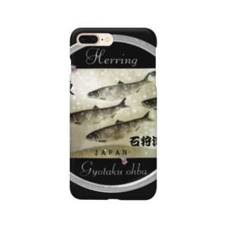石狩湾 鰊(ニシン;HERRING)(Japan)生命たちへ感謝を捧げます。 Smartphone cases
