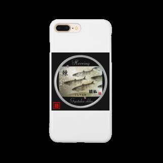 G-HERRING(鰊;鮭;公魚;Tenkara;SALMON)の猿払 鰊(ニシン;HERRING)(Hokkaido)生命たちへ感謝を捧げます。 Smartphone cases