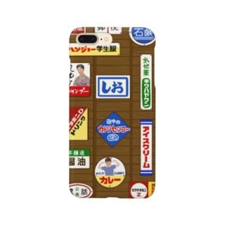ホーロー看板のかべ Smartphone cases