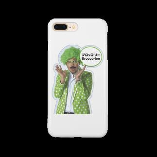 Shのブロッコ・リー Smartphone cases