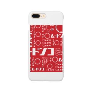 中洲ムードンコ Smartphone cases