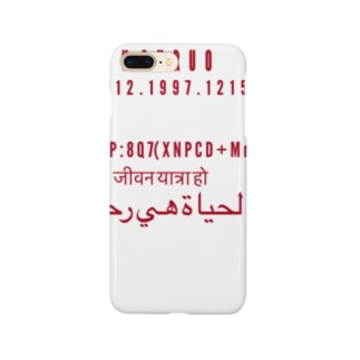 バックプリントしたいマン Smartphone cases