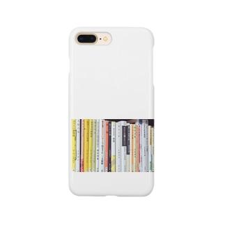 読む本に迷ったらこの辺どうですか Smartphone cases