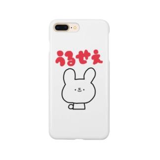 うるせえ(ウサギ) Smartphone cases