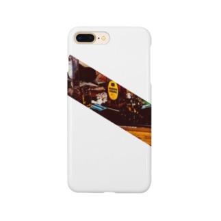 素直 Smartphone cases