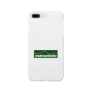 Patagonia Parody  Smartphone cases