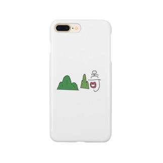 山崎 Smartphone cases