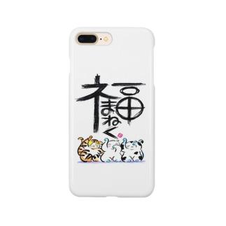 招き猫!福まねく Smartphone cases