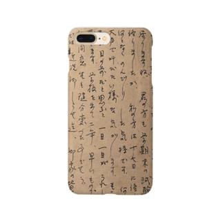 仮名文字おてがみ Smartphone cases