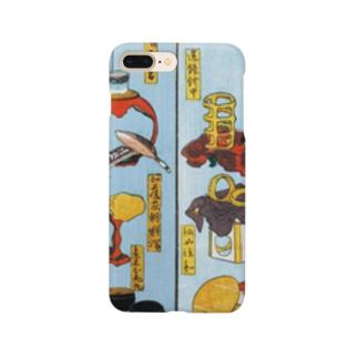 葛飾北斎 大人のおもちゃ Smartphone cases