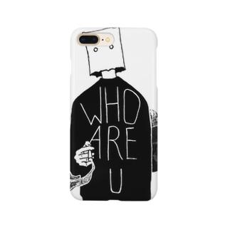 Who are u? Smartphone cases