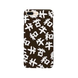 和牛柄 Smartphone Case