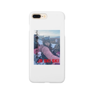 queen of JR Smartphone cases