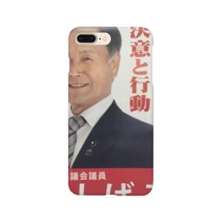 よしば茂  Smartphone cases
