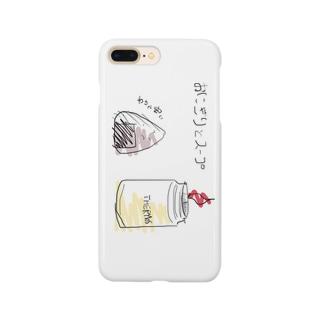 おひるごはんシリーズ Smartphone cases