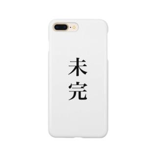 未完 Smartphone cases