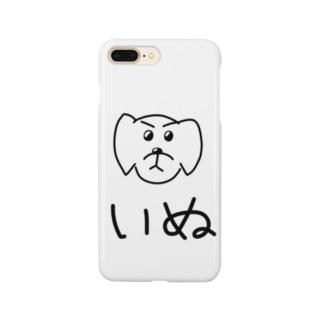 シンプル「いぬ」 Smartphone cases